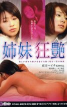 Mad Sultry Sisters (2011) izle