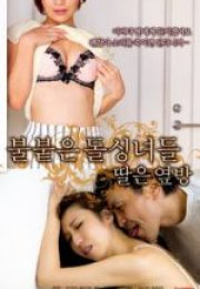 Even though there is a daughter In the next room erotik film izle