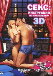 The Lovers Guide 3D: Igniting Desire izle