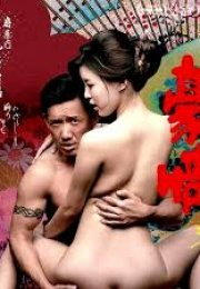 Naked Ambition 2 2014 Erotik Film izle